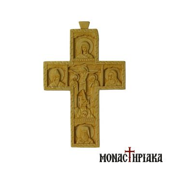 Multi-personal Collectible Wood Carved Cross